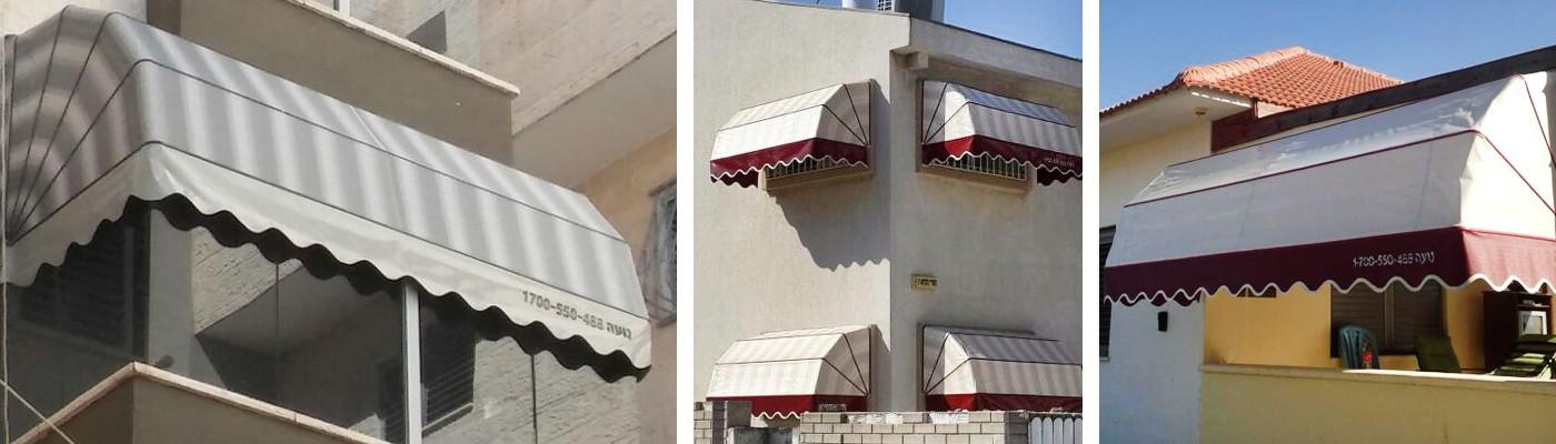 מרקיזה למרפסת